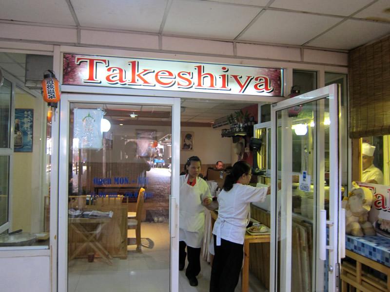 Takeshiya